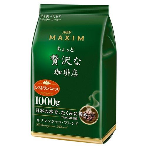 Кофе молотый AGF Maxim 1 кг. [Kilimanjaro Blend]