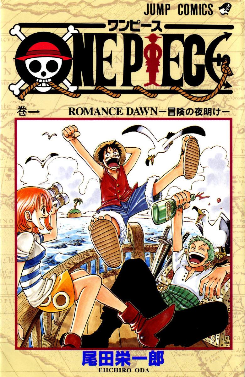 Манга Ван Пис | One Piece
