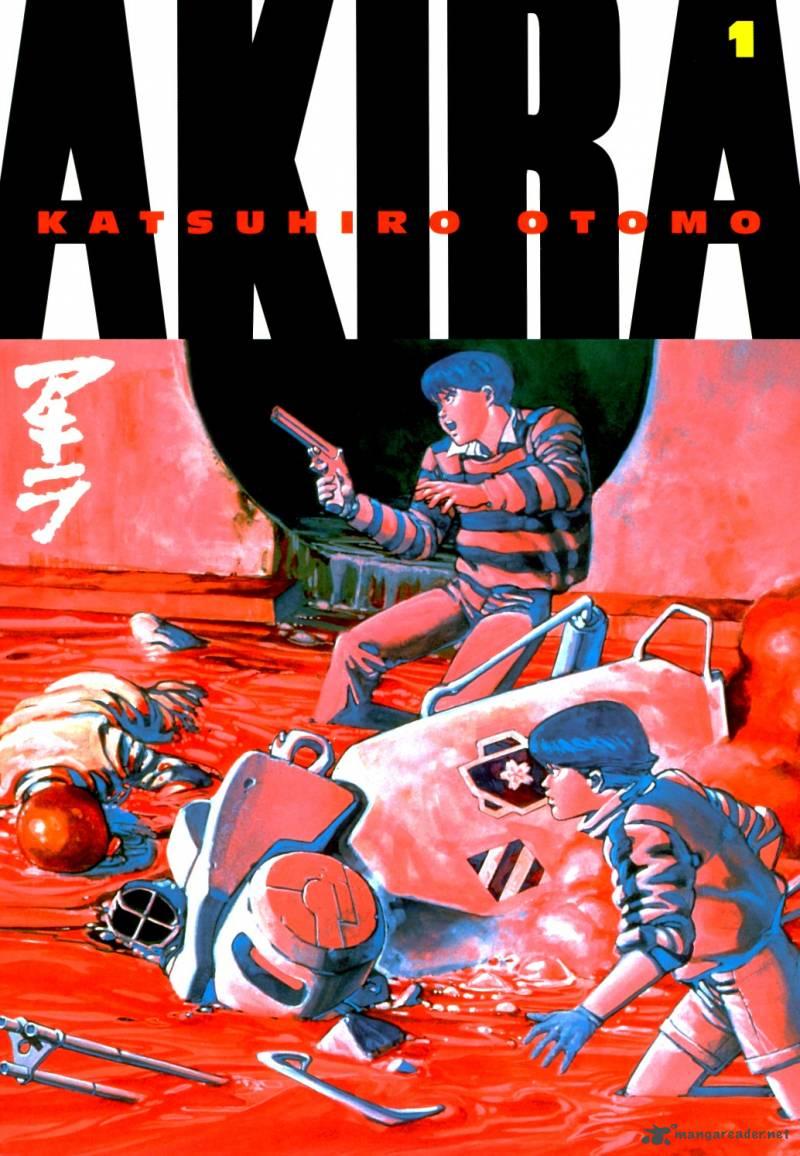 Манга Акира | Akira