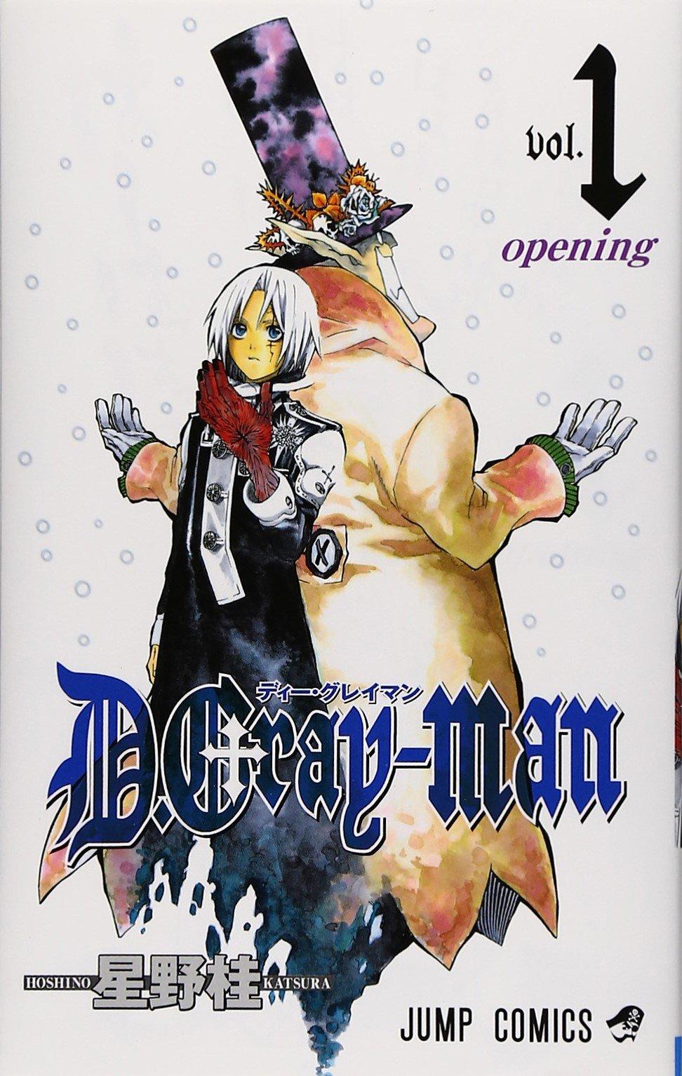 Манга Грэй-мен | D.Gray-man