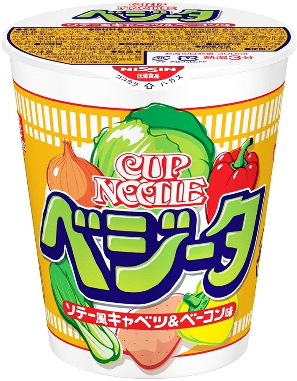 Рамен Cup Noodle (Овощи)