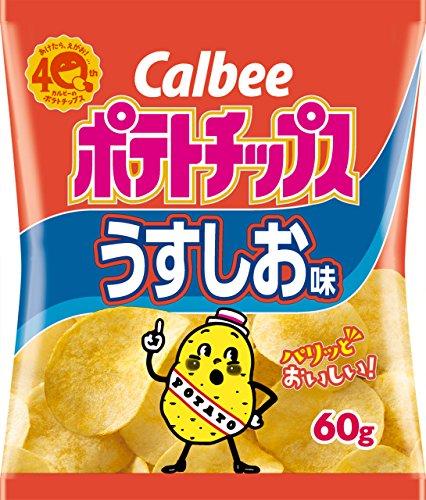 Чипсы Calbee со вкусом соли