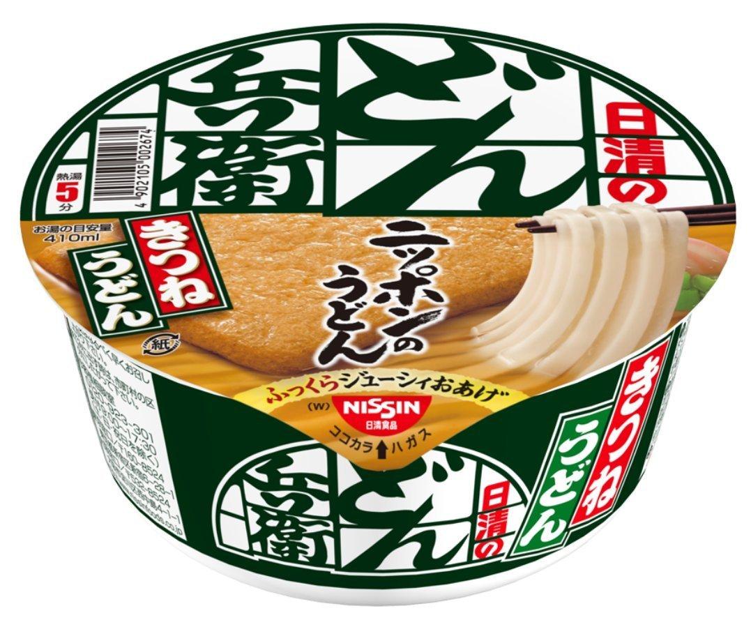 Удон с обжаренным тофу Дон Хёэ