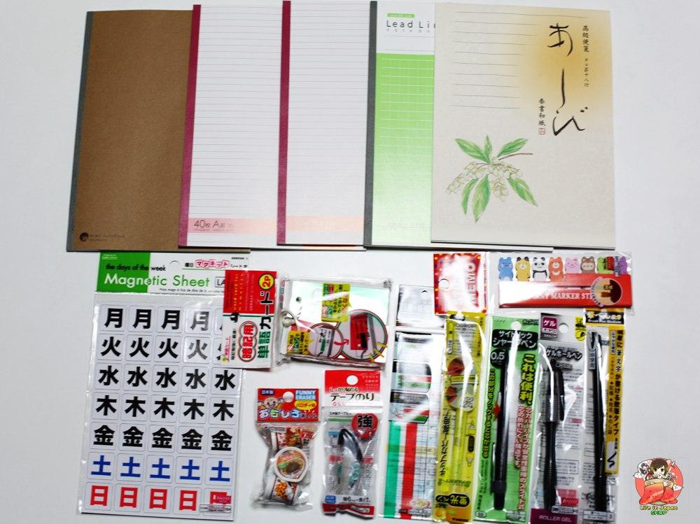 Набор письменных предметов и тетрадок