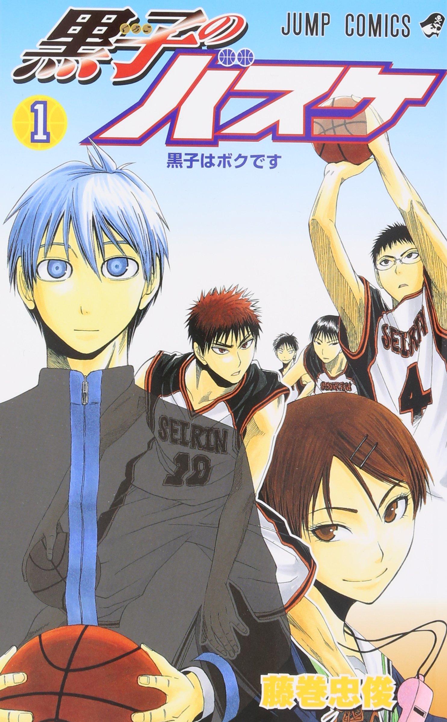 Манга Баскетбол, в который играет Куроко   Kuroko's Basket Ball