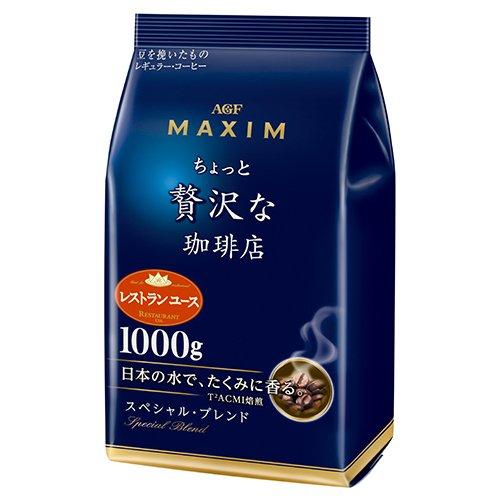 Кофе молотый AGF Maxim 1 кг. [Special Blend]